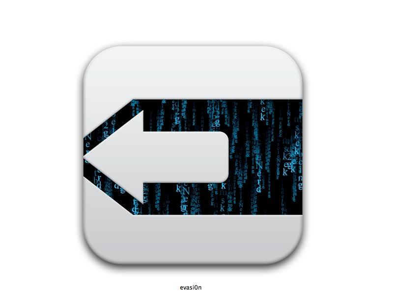 evasi0n-logo-8x6