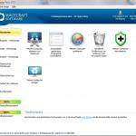 jv16 PowerTools: Startbildschirm