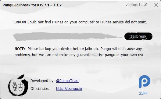 Pangu-Jailbreak unter Windows (Screenshot: ZDNet.de)