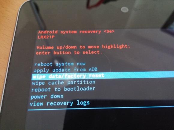 Recovery Modus (Bild: ZDNet.de)