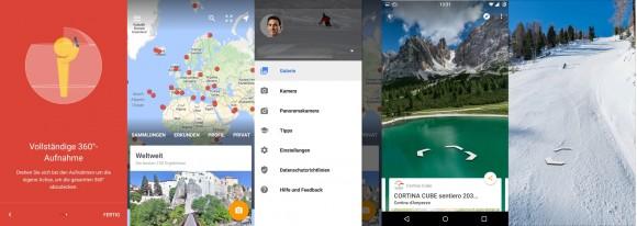 Street View für Android (Bild: ZDNet.de)